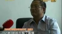 陕西延安:城管暴力执法 情节堪比黑社会130605在线大搜索
