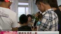 一线探班:刘威变身<摩登岳父>智斗白永成