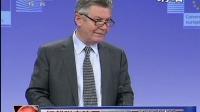 欧盟对华光伏产品征临时反倾销税