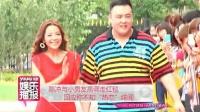 """陈冲与小男友高调走红毯 回应称不知""""热恋""""绯闻 130606"""