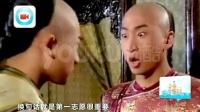 """高考来袭切莫慌张 陈德容张卫健为考生""""支招"""" 130607"""