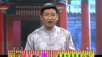 陕西卫视<神医喜来乐传奇>剧说1