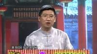 陕西卫视<神医喜来乐传奇>剧说3