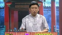 陕西卫视<神医喜来乐传奇>剧说4