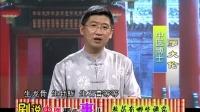 陕西卫视<神医喜来乐传奇>剧说6
