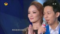 第二轮最终评分 中国最强音