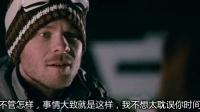 冰峰36小时 Frozen 2010 1080P