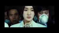 韩国灾难片《流感》先行版预告 一窥末日灾难