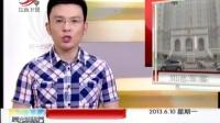 刘志军被控受贿6460.54万 择期宣判