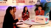 <无忧的天堂>主角pong charebel学说中文啦