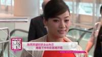 陈思思望阿娇走出失恋 筹备下半年在香港开唱 130612