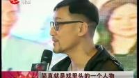 <王牌>:林志玲新戏颠覆形象