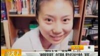 """""""神级""""配音演员走红网络 曾为近200个角色""""献声"""""""