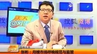 北京:高级月嫂培训五天就上岗