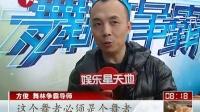 """<舞林争霸>今天播出""""大逃杀""""环节 44进26竞争激烈"""