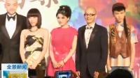 第17届全球华语榜中榜4月澳门颁奖