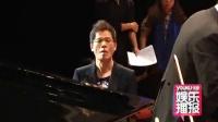 罗大佑升任交响乐团指挥 自弹自唱流行古典完美融合 130319