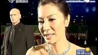 第七届亚洲电影大奖昨晚揭晓