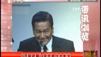 <浮城谜事>荣获最佳电影奖