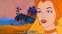 非凡的公主希瑞 第三十一集 飞马王