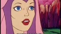 非凡的公主希瑞 第十集 胆子并不重