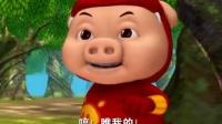 猪猪侠第四部 42