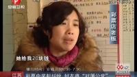 """江苏:彩票中奖起纠纷 好友将""""对簿公堂"""""""