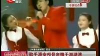 歌手潘安邦骨灰撒于澎湖湾