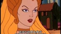 非凡的公主希瑞 第八十五集 奥克的影子