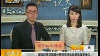 上海否认给予刘翔等奥运冠军终身免费医保