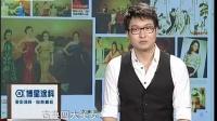 王俊英的<新四大美女图>引争议