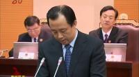 黑龙江省十二届人大常委会第二次全体会议举行