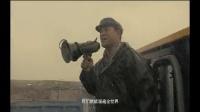 十八大展映影片《吴仁宝》高清预告片