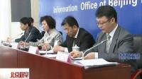 北京市即日起强化环境建设工作