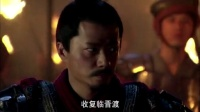 《楚汉传奇》楚汉相争 双雄对决