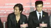 <忠烈杨家将>全球首映礼北京举行