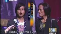 仿广告桥段 行车记录影片当MV 台湾歌坛宣传手法噱头多