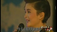 烛光里的妈妈 中国音乐电视现场版