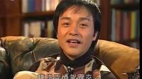 张国荣Leslie  毛舜筠访问哥哥