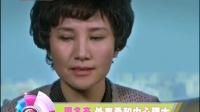 """""""毕有财""""外传:林永健和他的""""妻子们"""""""