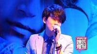 陈乃荣上海献唱引关注 沉淀多年只为做最好音乐 130330