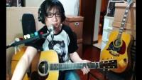 [拍客]男生吉他弹唱<为你钟情>