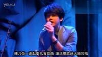 陈乃荣沉淀三年重回歌坛 上海献唱遭男粉丝表白