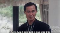 【拍客】实拍武打明星陈惠敏现身黑帮宴会 被警方带走审查
