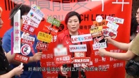 陈淑芬落泪祭奠张国荣 纪念活动不牟利收入全捐 130403