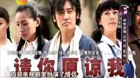 """今日主题 吴秀波靠""""女神""""成""""男神"""""""