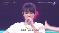 ワンルーム・ディスコ Music Japan现场版