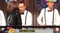 """探班探出火药味 <踢踏·踢踏>剧组演员起""""内讧"""""""