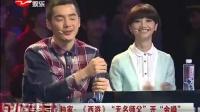 """独家:<西游>""""无名师傅""""开""""金嗓"""""""