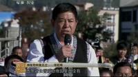 乡约云南新平县